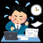 busy_man