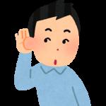 mimi_sumasu_man